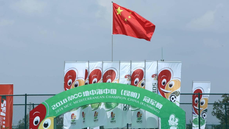 MNC CHINA 2021
